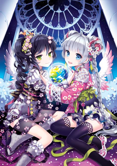 Natürli-chan und Eigentli-chan
