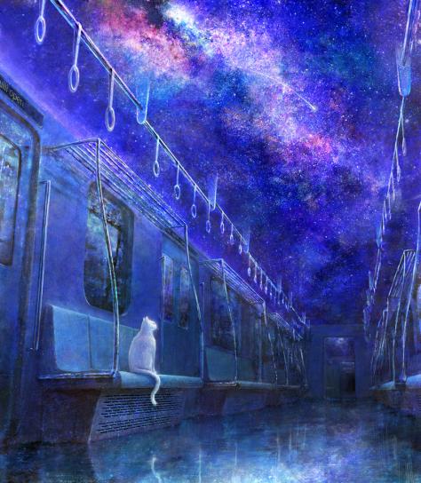 Ich weiß es sieht aus, als habe ich es gerade mit Zügen, aber ich habe eigentlich nach Sternen gesucht.