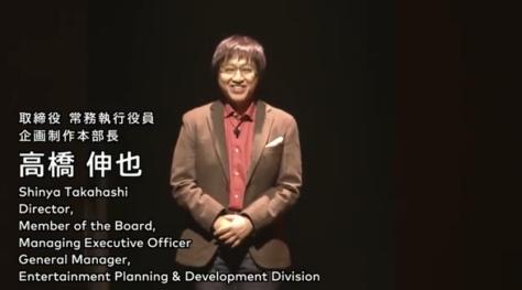 Nintendo Präsentation A