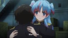 wud marry 2